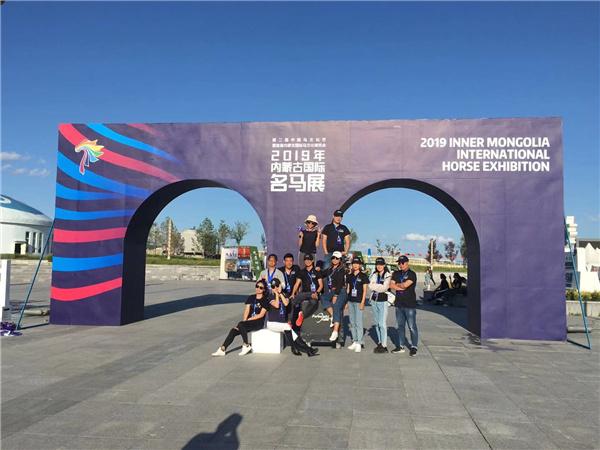 内蒙古国际名马展项目篷房