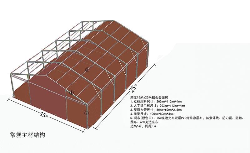 http://www.chuanghongpf.com/uploadfiles/211.149.195.244/webid723/source/201801/151512265449.jpg
