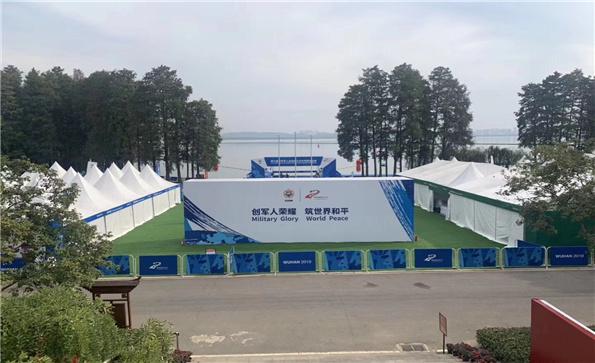 武汉军运会项目篷房